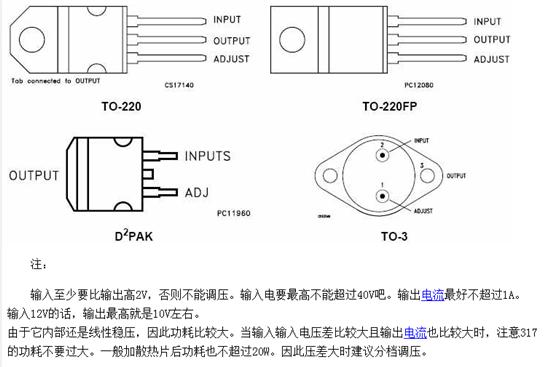电路 电路图 电子 工程图 平面图 原理图 550_367