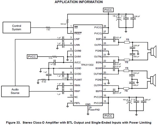 简易多路音频混合电路图
