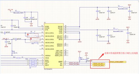 rc电路连接仪器图