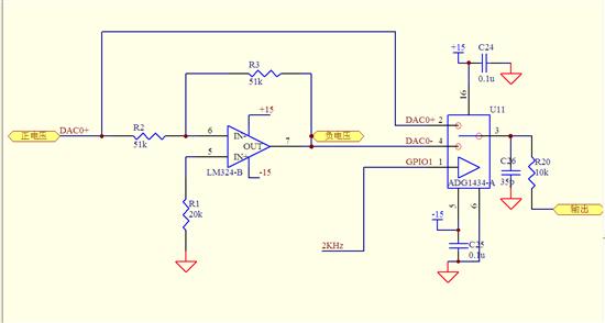 lm741cn仪表放大器电路图
