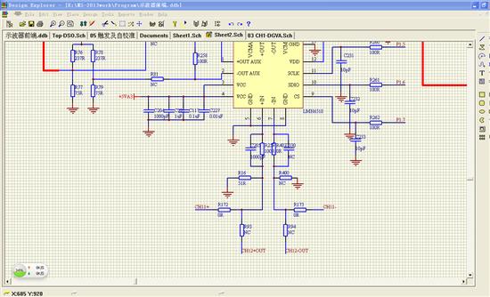 推荐的电路图一样,不通的是我选用了lmh7322比较器