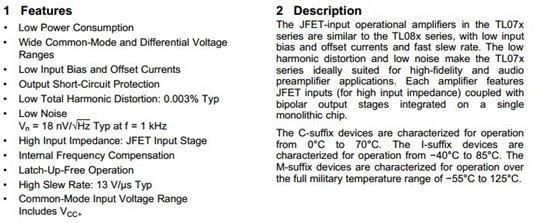 tl072双电源放大器完美代替ad712