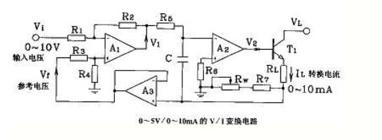电流转换电路1  0-5v/0-10ma的v/i变换电路