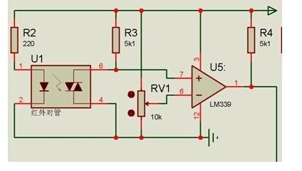 【原创】红外循迹传感器的设计