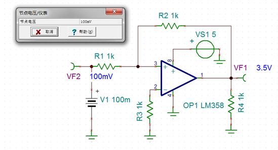 运放接成正反馈,负反馈的振荡问题  按照上图所示的 一个正反馈电路