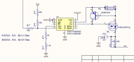 如果使用吹风机吹风,输出电压变化更明显