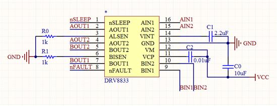 drv8833不接电机是能产生电压,接上电机电势被拉低,而且没有一点电流
