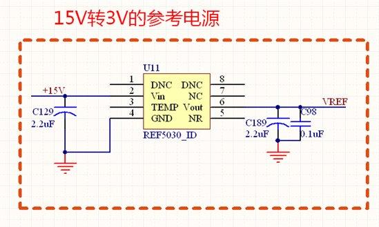选用了ref5030作为电源芯片,下图是实际电路图.